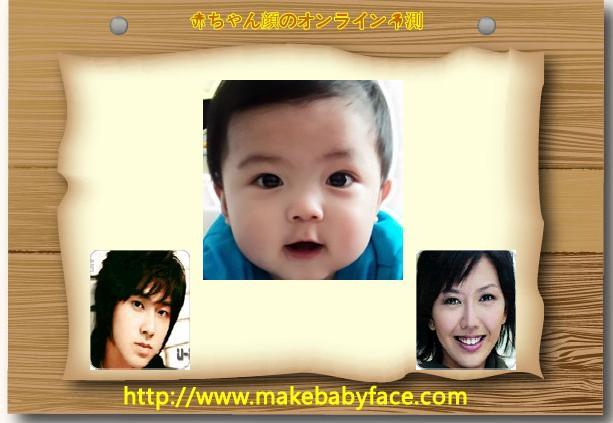 顔 赤ちゃん アプリ の 予想 赤ちゃんの顔予測
